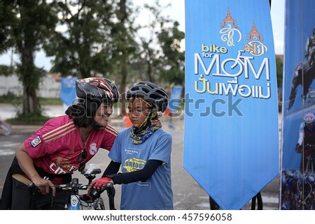 "THAILAND, 2015 : The activity ""Bike for Mom"" was the first Thailand's biking for Thai's Queen in August, 2015 which was the activity of every provinces and every years from now on."