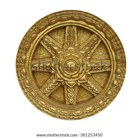 Thammachak wheel was symbol of Buddhism gold and red color isolate on white background. This has clipping path. Golden Thammachak wheel was symbol of Buddhism isolate on white background - stock photo