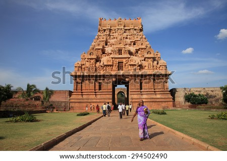 THANJAVUR, INDIA -AUG 01 :Unidentified Hindu devotees visit the Brihadeeswarar temple on August 01, 2012 in Thanjavur, India. The temple is very popular and listed in UNESCO World Heritage Sites - stock photo