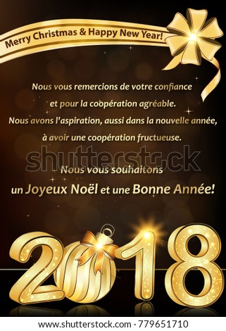 Thank you business happy new year stock illustration 779651710 thank you business happy new year 2018 greeting card written in french corporate greeting card m4hsunfo