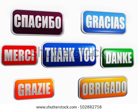 Thank you in different languages and colors - stock photo