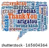 Thank You in word collage - stock photo