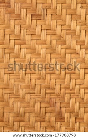 The abstract bamboo texture - stock photo