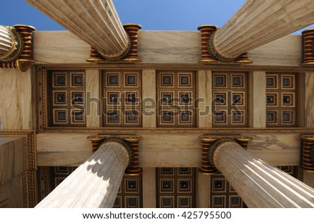 The Academy of Athens - stock photo