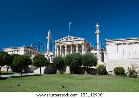 The Academy of Athens. Greece. - stock photo