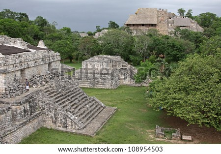The Acropolis and several other structures in the Mayan ruins of Ek' Balam.  It is the largest structure at the site. It is located in the Yucatan Peninsula, Mexico.
