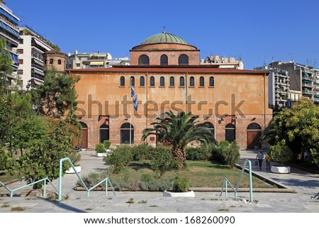 The Agia Sophia (also spelled Hagia Sophia or Ayia Sofia) is the largest and most famous Byzantine church in Thessaloniki, Greece. - stock photo