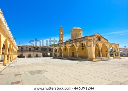 The Agios Mamas Church in a sunny summer day in Güzelyurt city on North Cyprus.
