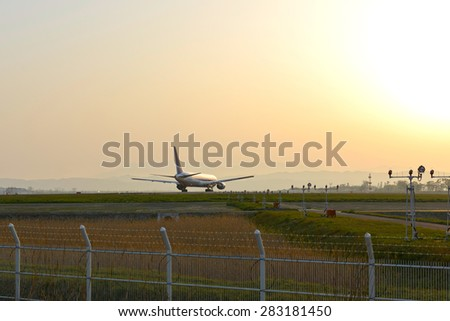 The airport at dusk