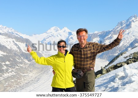 the Aletsch Glacier, Switzerland, Europe