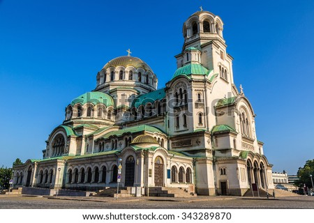 The Alexander Nevsky cathedral in Sofia, Bulgaria in a summer day - stock photo