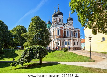 The Alexander Nevsky Cathedral is an orthodox cathedral in the Tallinn Old Town, Estonia.