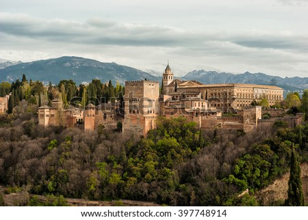 The Alhambra castle, stock image. Granada, Spain. - stock photo