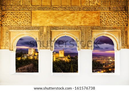 The Alhambra from the windows, Granada (Andalusia), Spain.  - stock photo