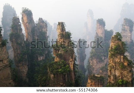 The amazing landscape in ZhangJiaJie, the first forest national park in China and a world nature heritage site