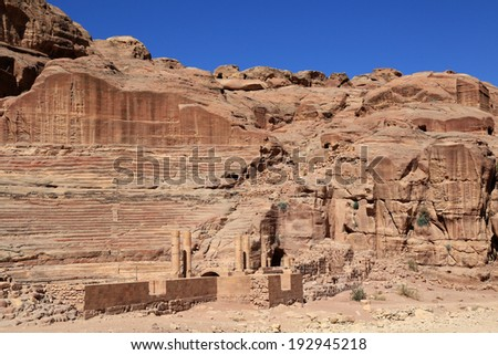 The amazing ruins at Petra, Jordan - stock photo