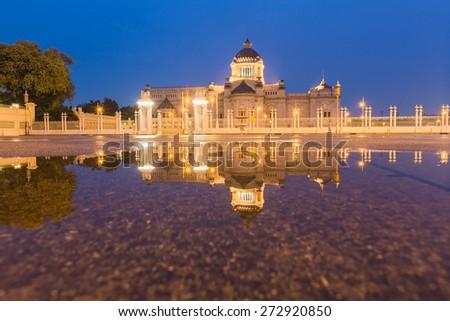 The Ananta Samakhom Throne Hall (Thailand white house) in Royal Dusit Palace, Bangkok Thailand with water reflection - stock photo