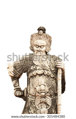The ancient Chinese warrior statues.