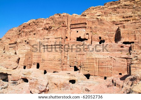 The ancient city of Petra in Jordan. It was carved out the rocks. It is now an UNESCO World Heritage Site. Jordan - stock photo