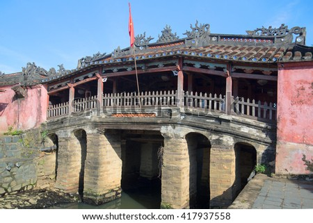 The ancient Japanese bridge closeup on a Sunny day. Hoi An, Vietnam - stock photo