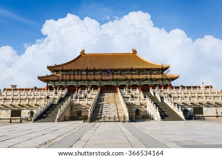The ancient royal palaces of the Forbidden City in Beijing, China - stock photo