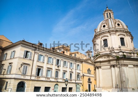 The ancient ruins of Trajan's Forum, Rome, Italy - stock photo