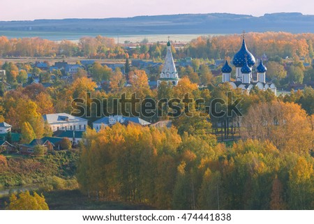 The ancient town of Suzdal in the sunset. Virgin Cathedral. Suzdal Kremlin. View from the bell tower of the Venerable. Gold ring of Russia. Vladimir region.