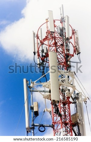 The antenna signal Telecom - stock photo