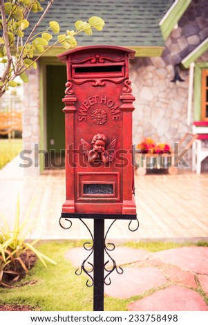 The Antique Mailbox at entrance house - stock photo