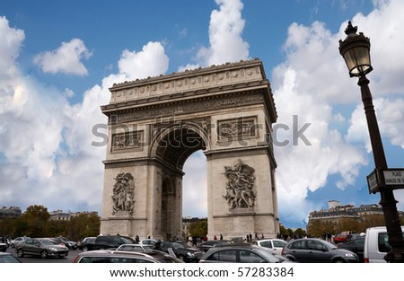 The arch of Victory in Paris France - stock photo