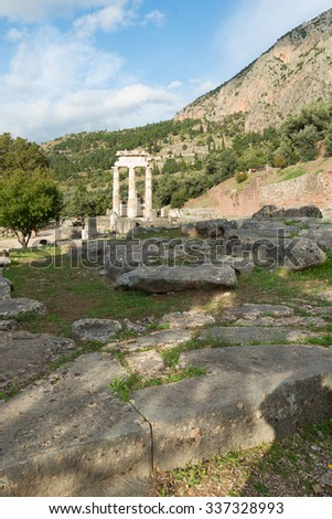 The archaeological site of Delphi has been inscribed upon the the World Heritage List of UNESCO. The Tholos