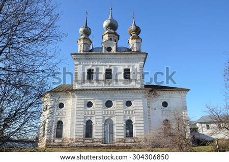 The Archangel Michael [Michaylo-Arkhangelsky] cathedral in the same name monastery in the city of Yuryev-Polsky. Golden ring of Russia - stock photo