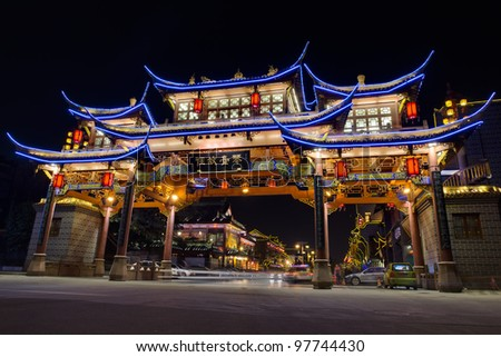 The arches of a Chinese ablaze with lights. - stock photo