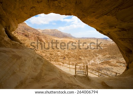 The Arches rock formation at Timna Park in the southern negev desert in Israel - stock photo