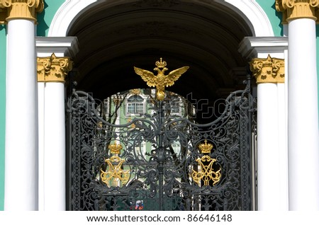 The Arm of Russian in Saint Petesburg - stock photo