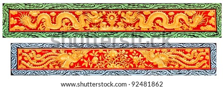 The art of dragon Chinese style in Thailand - stock photo