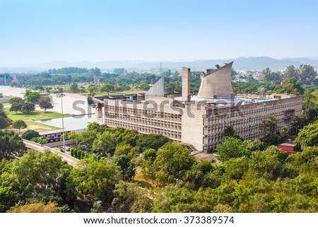 The Assembly building aerial view in the Capitol Complex of Chandigarh, India - stock photo