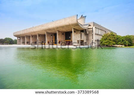 The Assembly building in the Capitol Complex of Chandigarh, India - stock photo