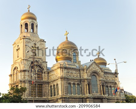 The Assumption Cathedral of Varna, Bulgaria