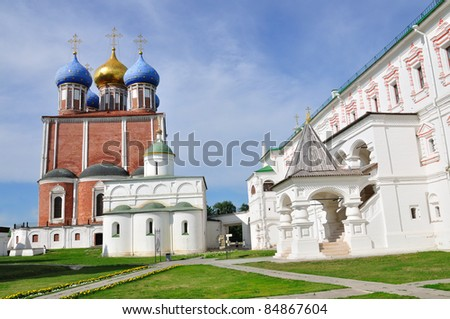 The Assumption cathedral, The Archangel church and The archbishop building of Ryazan Kremlin, Russia - stock photo