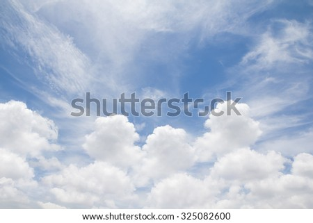 The atmosphere cloudy sky. - stock photo