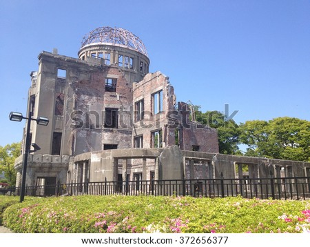 The Atomic Dome, Hiroshima Industrial Promotion Hall, destroyed by the first Atomic bomb in war, in Hiroshima, Japan