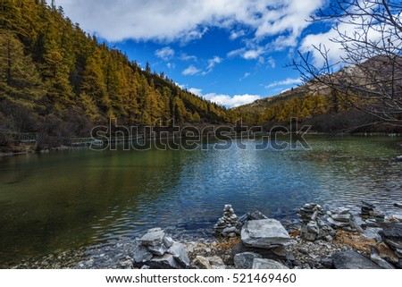 The Autumn at Yading Nature Reserve in Daocheng County ,China