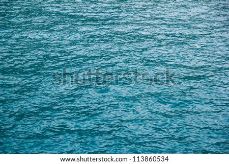 The background of ocean waves - stock photo