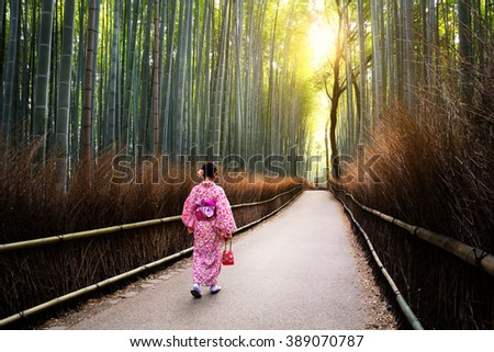 The bamboo groves of Arashiyama, Kyoto, Japan. Arashiyama is a district on the western outskirts of Kyoto