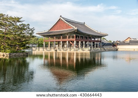 The banquet house of the Gyeongbokgung Palace grounds in Seoul, South Korea.