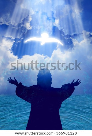 The Baptism of Jesus-Jesus saw the heavens open up and the Holy Spirit descending like a dove   - stock photo
