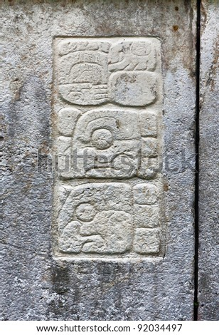 The bas-relief with the fragments of the mayan calendar on the wall of the palace in Palenque, Mexico - stock photo