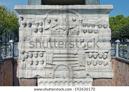 The base of the obelisk of Thutmose III; the emperor and his court. Hippodrome, Istanbul, TURKEY  - stock photo
