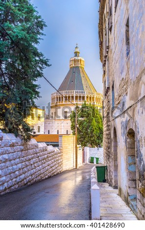 The Basilica of Annunciation is the biggest church of the Middle East and the main pilgrimage place of the region, Nazareth, Israel. - stock photo